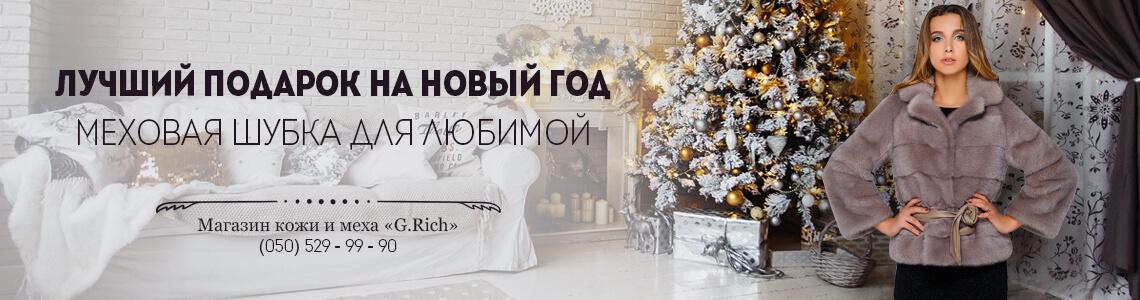 luchshij-podarok-na-novyj